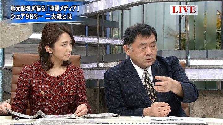 matsumura20160212_04.jpg