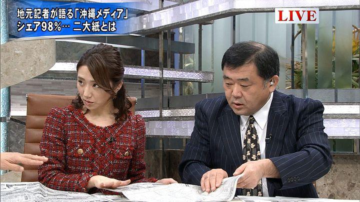 matsumura20160212_05.jpg
