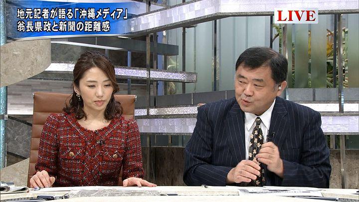 matsumura20160212_08.jpg