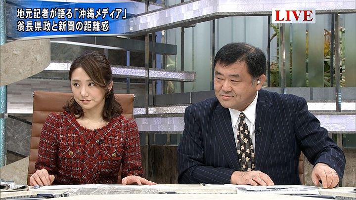 matsumura20160212_09.jpg
