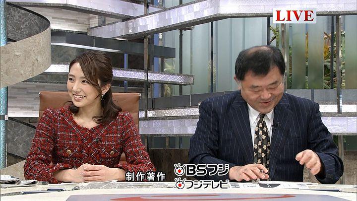 matsumura20160212_13.jpg