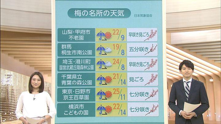 matsumura20160213_09.jpg