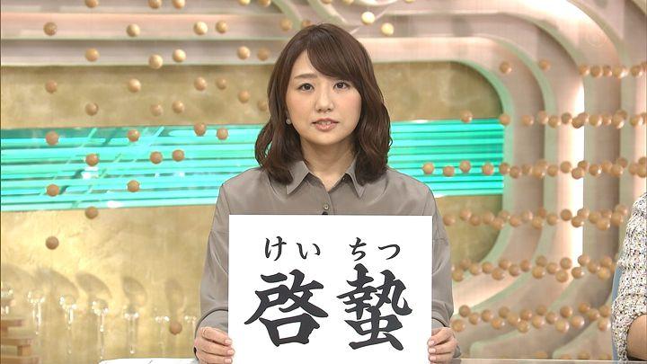 matsumura20160305_03.jpg
