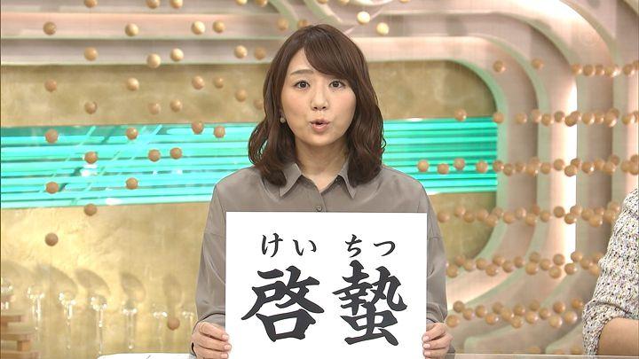 matsumura20160305_04.jpg