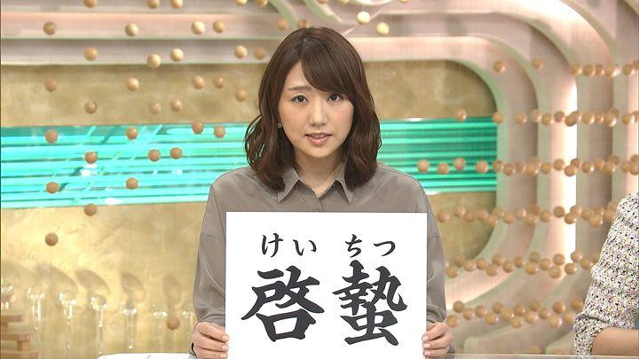 matsumura20160305_05.jpg