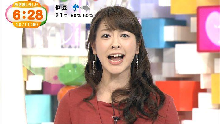mikami20151211_10.jpg