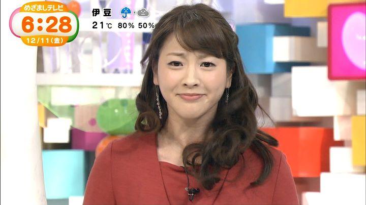 mikami20151211_12.jpg