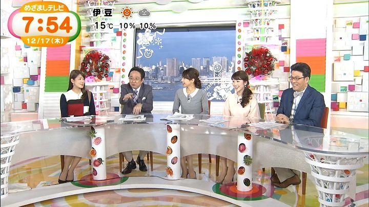mikami20151217_11.jpg