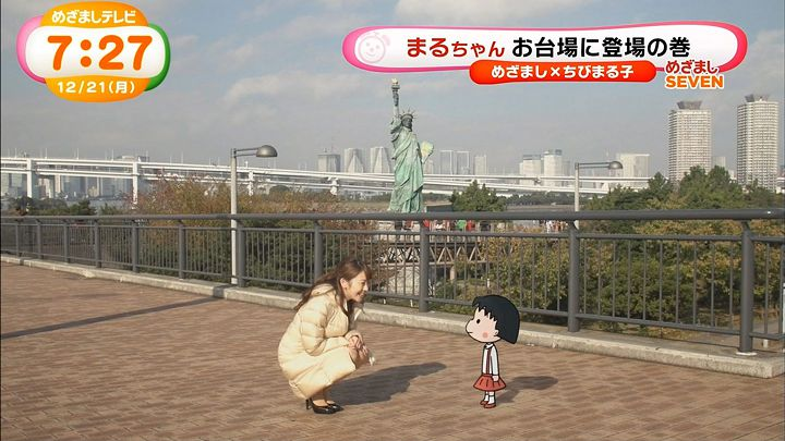mikami20151221_04.jpg