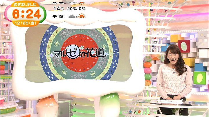 mikami20151225_03.jpg