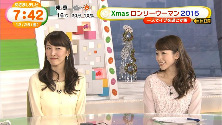 mikami20151225_13.jpg