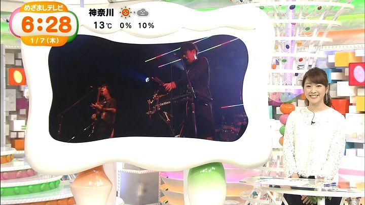 mikami20160107_04.jpg