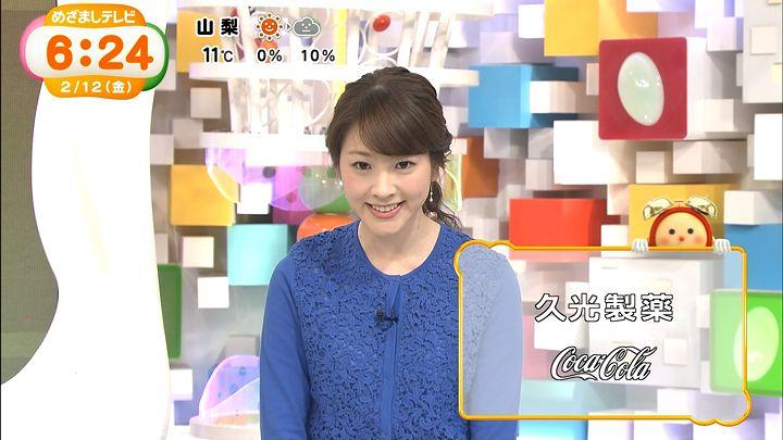 mikami20160212_06.jpg