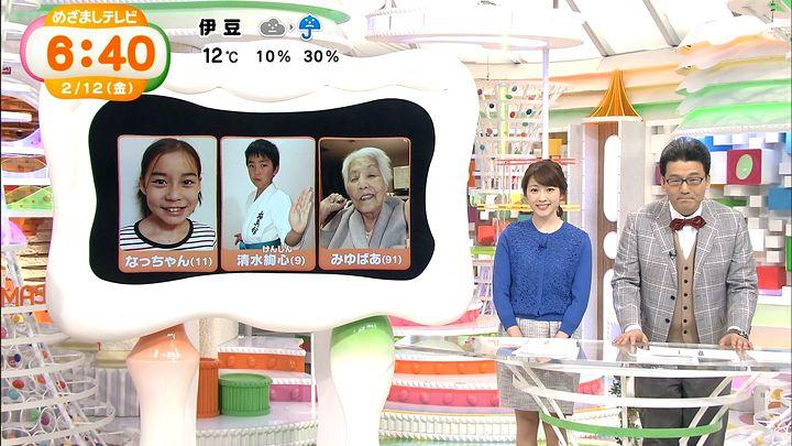 mikami20160212_08.jpg