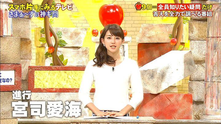 miyaji20151211_01.jpg