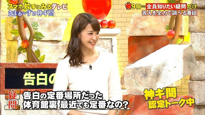miyaji20151218_01.jpg