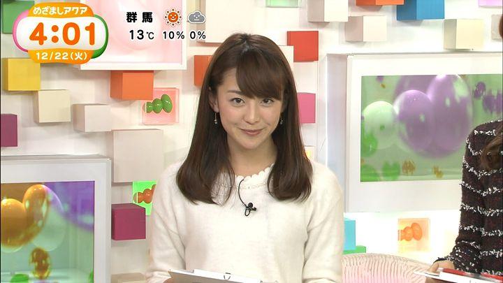 miyaji20151222_01.jpg