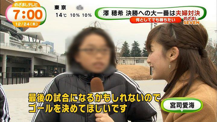 miyaji20151224_01.jpg