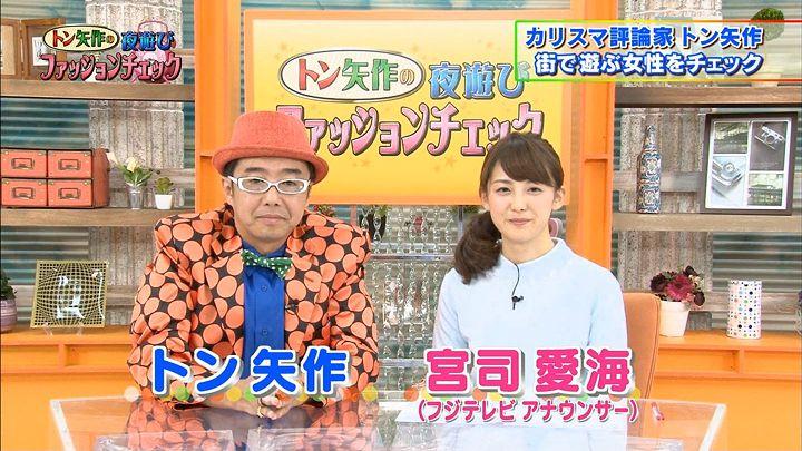 miyaji20160104_01.jpg