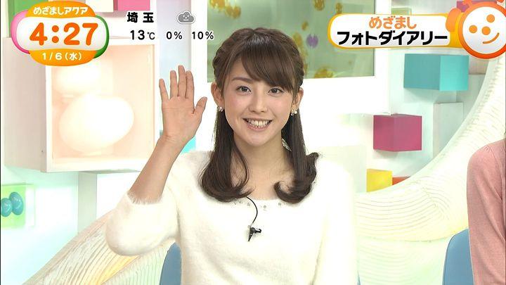 miyaji20160106_02.jpg