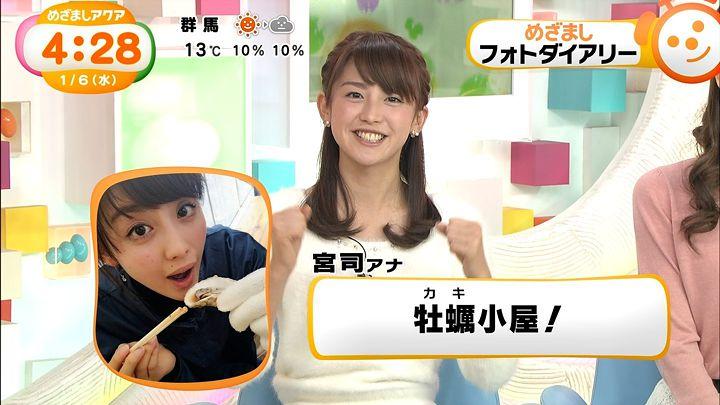 miyaji20160106_03.jpg