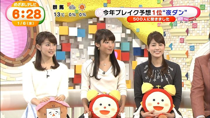 miyaji20160106_18.jpg