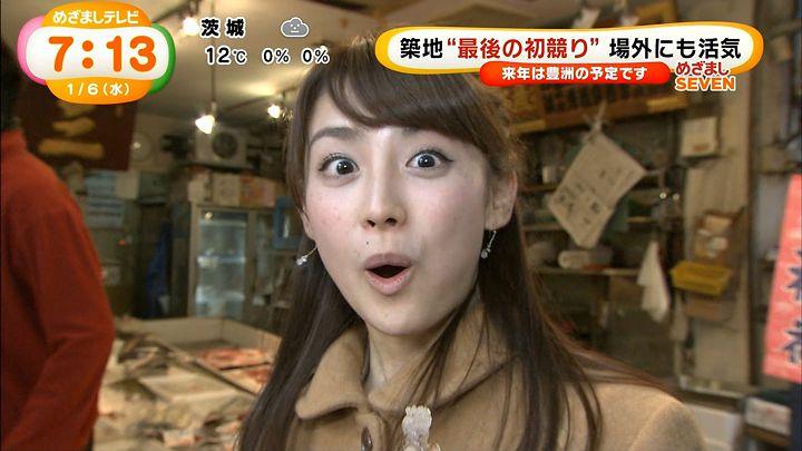 miyaji20160106_24.jpg