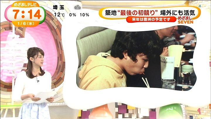 miyaji20160106_26.jpg