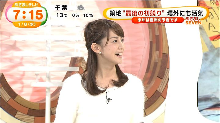 miyaji20160106_27.jpg