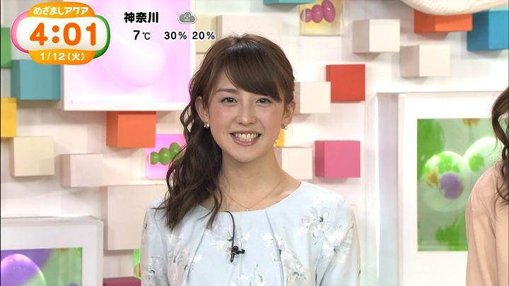 miyaji20160112_01.jpg