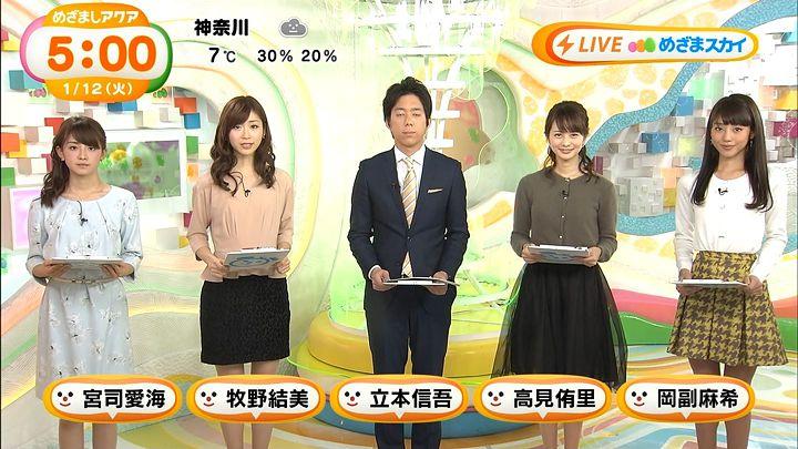 miyaji20160112_07.jpg