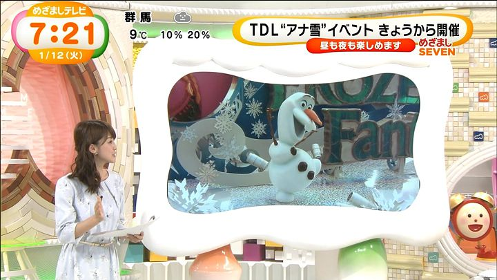 miyaji20160112_12.jpg