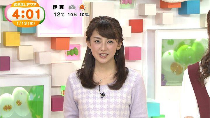 miyaji20160113_01.jpg