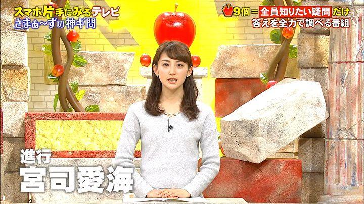 miyaji20160115_01.jpg