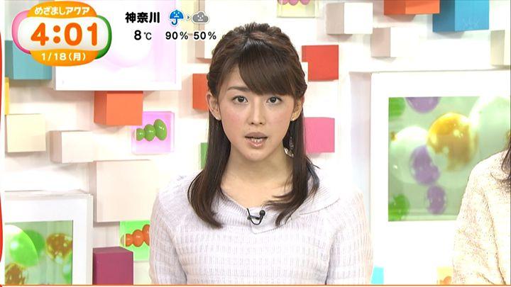 miyaji20160118_01.jpg