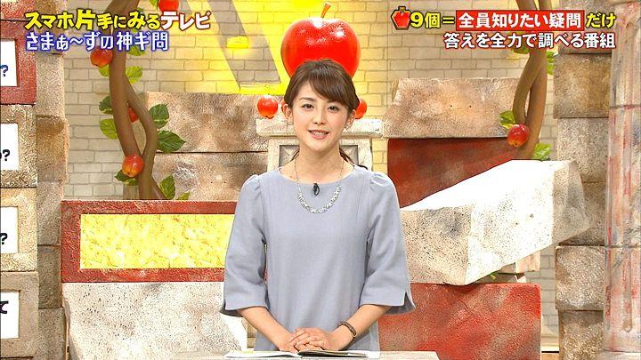 miyaji20160212_01.jpg