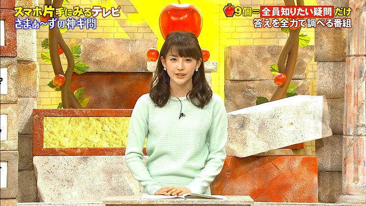 miyaji20160226_01.jpg