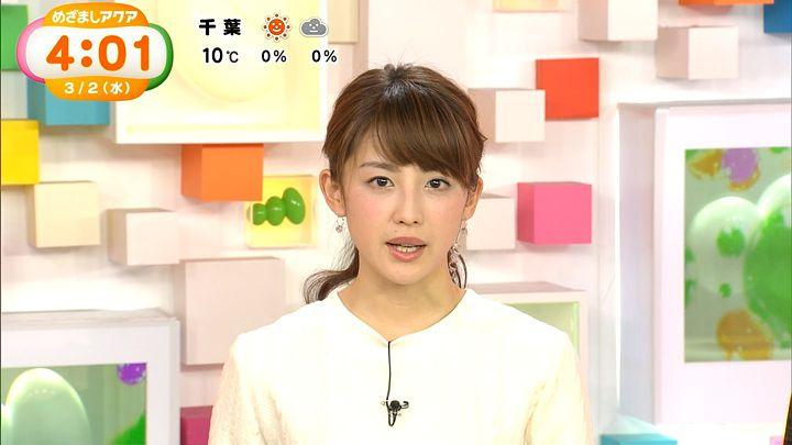 miyaji20160302_02.jpg