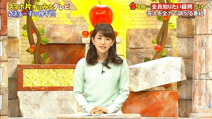 miyaji20160304_01.jpg