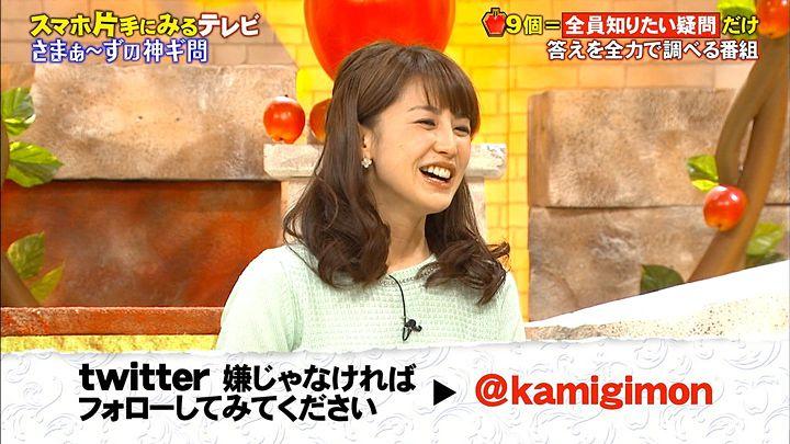 miyaji20160304_05.jpg