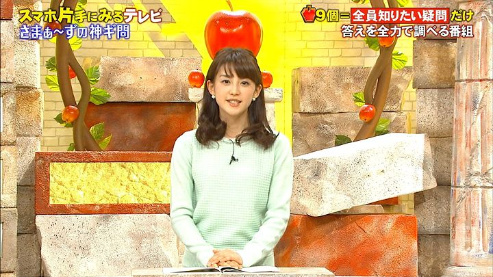 miyaji20160311_01.jpg