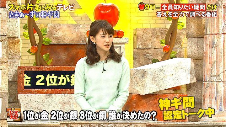miyaji20160311_02.jpg