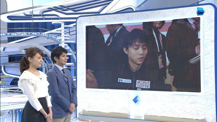 miyazawa20151212_09.jpg