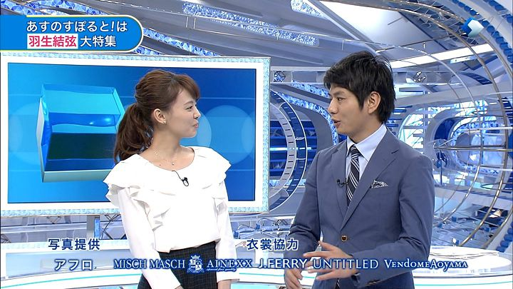 miyazawa20151212_10.jpg