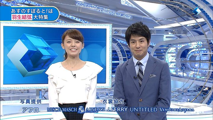 miyazawa20151212_11.jpg