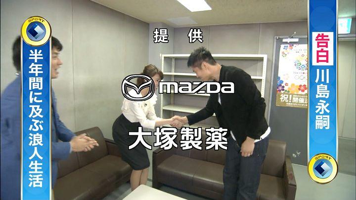 miyazawa20151212_12.jpg