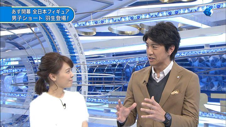 miyazawa20151224_04.jpg