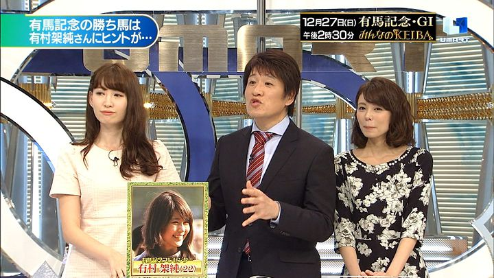 miyazawa20151224_18.jpg