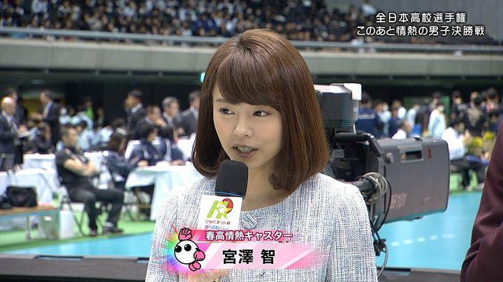 miyazawa20160110_01.jpg