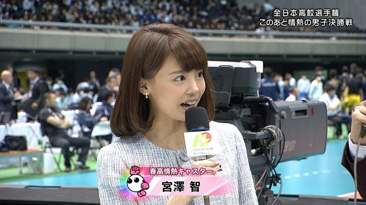 miyazawa20160110_02.jpg